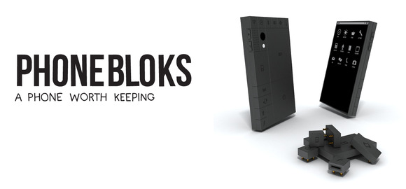 Phonebloks - a phone worth keeping