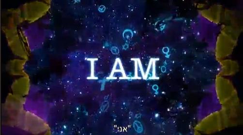 Dokumentarfilmen I am